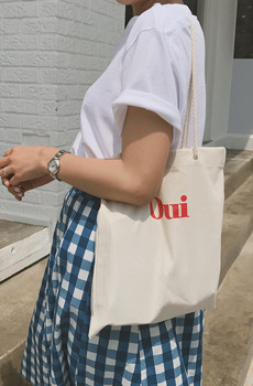 OUI cotton (bag)