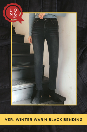 2018 Winter Cheese Black Jean (ver.웜블랙밴딩-롱)(히터기모)[size:S,M,L,XL / 1color]