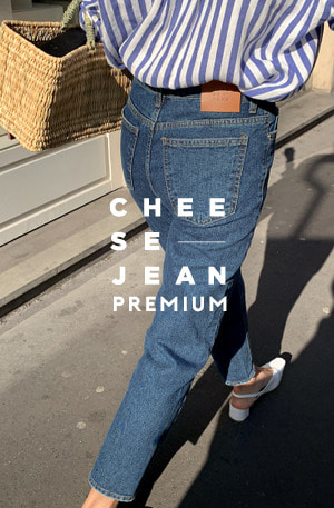 Cheese Premium Jean (ver.슬림배기핏)[size:S~XL (롱/크롭) / 1color]