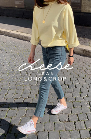 Cheese Jean (ver.그레블슬림)[size;S,M,L,XL / 1color]