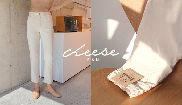 Cheese Jean (ver.크림일자크롭)[size:S,M,L,XL/★기모★]